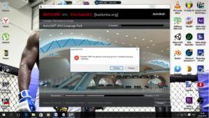 Как исправить ошибки 1606 при установке AutoCAD