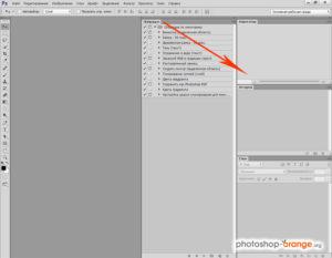 Экшены в Photoshop: что это такое, как установить и как пользоваться
