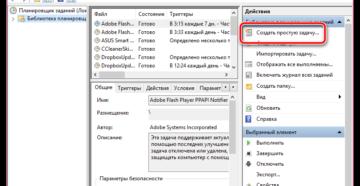 «Планировщик заданий» в Windows: как включить или отключить