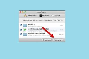 Установка и удаление приложений на MacBook