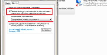 Как ограничить доступ другим пользователям к домашнему Wi-Fi
