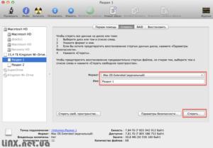 Форматирование диска или флешки в Mac OS