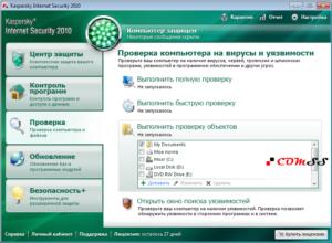 Проверка телефона на наличие вирусов с помощью компьютера