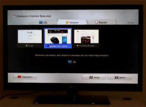 Что такое телевизор Смарт и чем он отличается от обычных устройств для просмотра ТВ?
