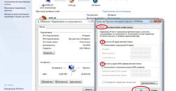 Пошаговая инструкция самостоятельного исправления ошибки сети без доступа в интернет
