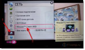 Подключение и настройка беспроводной передачи изображения через Miracast