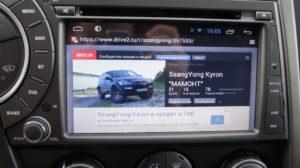 Правильное подключение модема к автомагнитоле с Android