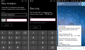 Как сделать интерфейс «Telegram» на Windows Phone на русском языке