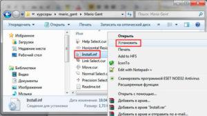 Установка новых курсоров в Windows