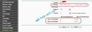 Ограничение скорости Wi-Fi между всеми устройствами, подключёнными к сети