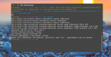 Установка, настройка и использование PostgreSQL на Ubuntu