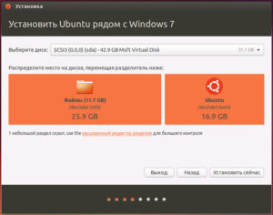 Установка Ubuntu на компьютер через флешку