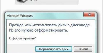 Как открыть флешку, когда компьютер требует её отформатировать