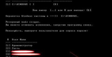 Сброс пароля Windows с помощью загрузочной флешки