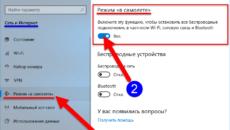 Как включить и отключить режим в самолёте на Windows