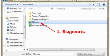 Чем открываются файлы расширения .aspx