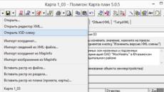 Как и чем открыть файлы формата XSD